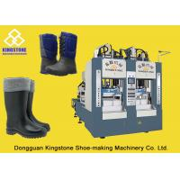 Quality 3.6*4.5*2.8m Short - Height Boot Making Machine 100-120 Pairs Per Hour wholesale