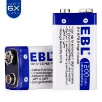 Buy cheap Lithium Ion 9v Dry Rechargeable Cell Batteries 1200mah Long Life High Performanc from wholesalers
