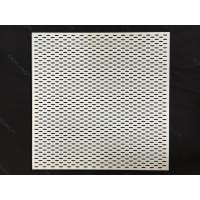 Quality 600 x 600 Fireproof Acoustic Aluminum Perforated Ceiling panel for Decoration wholesale