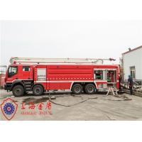 Quality Speed Ratio 1.5 Water Tower Fire Truck With ABS Function Braking System wholesale