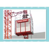 Quality Power Station Construction Builders Hoist , Personnel And Materials Hoist wholesale