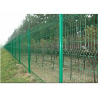 Quality Vandal Resistant Welded Mesh Fence Heavy Gauge Wire Mesh Powder Coating wholesale