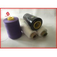 40/2 40/3 Bright Spun Polyester Thread For Weaving Eco - Friendly Low Shrinkage