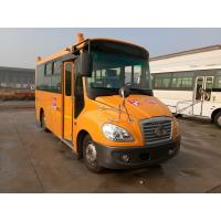 Quality Classic Coaster Minibus Special School Bus Promotional Streamline Design wholesale