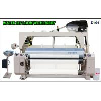 Double Color Water Jet Loom Polyester Satin Weaving High Performance