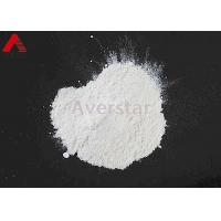 White Crystals Pest Control Insecticide C21H11ClF6N2O3 Flufenoxuron 10% EC 95% TC