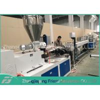 Quality Environmental Protection Plastic Pipe Machine High Output Simple Operation wholesale