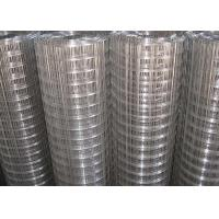 Quality Electric Galvanized Welded Wire Mesh Woven Technique 0.3mm-5.0mm Thicknedd wholesale