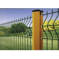 Buy cheap Dark Green Coated Welded V Type Bending Fence  With 4 . 0 MM Wire 2 . 4 M Height from wholesalers