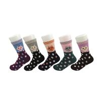 Buy cheap Organic Cotton Knitted Thermal Wool Socks For Unisex Adults Sweat - Absorbent from wholesalers