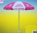 Quality Orange 8 Steel Ribs Custom Printed Beach Umbrellas Sun Protection wholesale