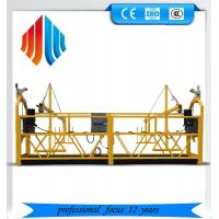 Quality Galvanized Steel Suspended Working Platform / Cradle / Swing Stages wholesale