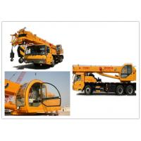 Buy cheap 0 - 4500m Altitude Vehicle Mounted Crane For Lifting And Installation Work from wholesalers