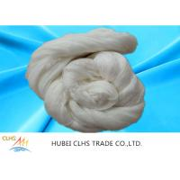 Quality Smooth Surface Hank Semi Dull Polyester Yarn 40 / 2 50 / 3 Good Elasticity wholesale