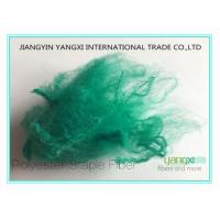 Quality Turchiese Solution Dyed PSF Poly Staple Fibre For Spinning 1.5 Denier x 38MM wholesale