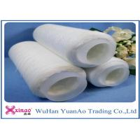 Cheap Sewing Spun Polyester Thread / High Tenacity polyester  Yarn On Plastic or Paper Cone for sale