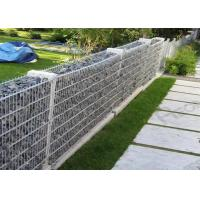 Buy cheap Welded Hot-dipped Galvanized Gabion Box / Rock Cage Retaining Wall Economic from wholesalers