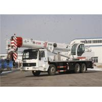 Buy cheap WUYUE 25 Ton Truck Mounted Hydraulic Crane Turning Speed 0~2r/Min from wholesalers