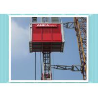 Quality Electric Construction Hoist Single Cage SC120TD Building Material Hoist wholesale