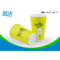 Cheap 500ml Large Volume Paper Cups For Hot Beverages With Certificates SGS FDA for sale
