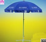 Quality Colorful Outdoor Advertising Umbrellas , Beach Umbrella With Logo Prints wholesale