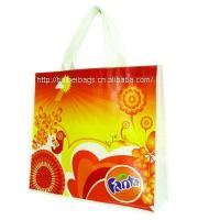Buy cheap PP Non-woven Bag from wholesalers