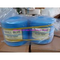 Quality Fibrillated Polypropylene Twine High Tenacity For Industry And Agricultrue wholesale