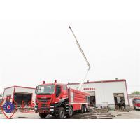Quality Min Ground Clearance 310mm Tower Ladder Truck , High Spraying Tower Fire Truck wholesale