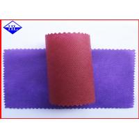Quality Colored Polypropylene Spunbond Nonwoven Fabric For Upholstery / Medical Breathable wholesale