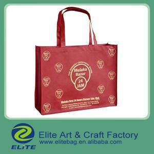 Buy cheap pp non woven bag/ pp non woven shopping bag/ eco-friendly pp non woven bag/ pp non woven tote bag / pp non woven handbag from wholesalers