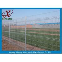 Quality 3D Curved Green Pvc Coated Wire Mesh Fencing For Highway Sport Field Garden wholesale