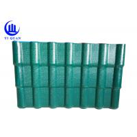 Best Selling Roof Self-Cleaning Performance Spanish ASA Synthetic Resin Roof Tile