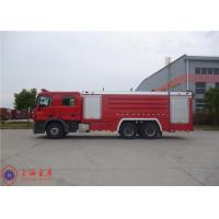 Quality Foam Loading 4000kg Tanker Fire Truck , Fire Fighting Vehicles Max Torque 2100N.M wholesale