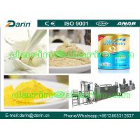 Cheap English Version Food Extruder Machine Food Extrusion Equipment CE wholesale