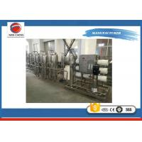 Cheap Drinking Water Water Treatment Systems 155 * 90 * 180cm High Stability 1T ~ 30T for sale