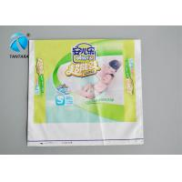 Quality Side gusset plastic polypropylene packaging bags for toddler diaper wholesale