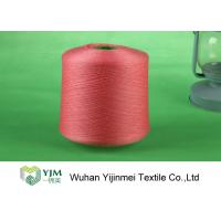 Quality Ring Spun Dyed Polyester Yarn 60s/2 , Polyester Dope Dyed Yarn OEM Service wholesale