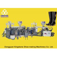 Quality Automatic Rotary Boot Making Machine For Rain Boots / 70-90 Pairs Per Hour wholesale
