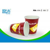 Quality Double Structure 12oz Hot Drink Paper Cups 400ml With Eco Friendly Printing wholesale
