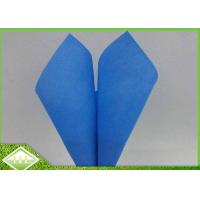 Quality Anti - Mildew PP Spunbond Nonwoven Fabric For Medical / Hygiene / Shopping Bag wholesale