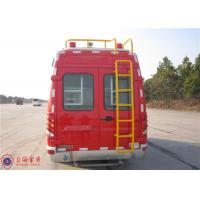 Quality Max Speed 115KM/H Emergency Command Vehicles , Approach Angle 20° Fire And Rescue Vehicles wholesale