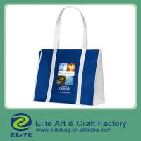 Buy cheap beach bag/ non woven beach bag/ pp non woven beach bag from wholesalers