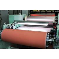 Quality ED Copper Foil Made Of  Red Copper For Shielding  Roll Size wholesale