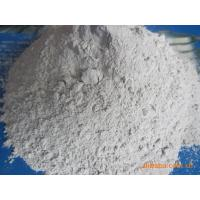 Quality ISO CQC Standard High Temperature Castable Refractory White Pure Chemical Powder wholesale