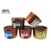 Buy cheap High Fineness UV LED Ink Processing CMXY For Offset Machine , Rotary Machine from wholesalers