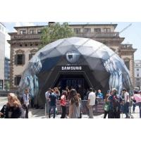 Buy cheap SAMSUNG 360° Dome-based Projection Geodesic Dome Tent for High Level Event Organizers, Companies from wholesalers