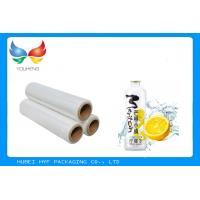 Quality Transparent Plastic Packaging Film PETG Material Good Shrinkage Under High Speed wholesale
