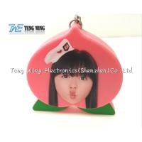 Buy cheap Cute Pink Peach Shaped Musical Keyring Custom Talking Keychain from wholesalers