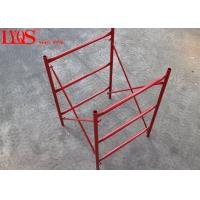 Q345 B Steel H Type Scaffolding High Shore Load With 1200mm Width