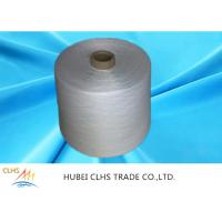 Quality Ring Spun Semi Dull Polyester Yarn 22 / 2 22 / 3 With Dyeing Tube 5509220000 wholesale